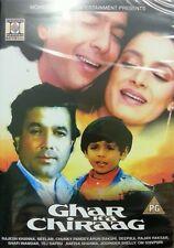 GHAR KA CHIRAAG (RAJESH KHANNA) - ORIGINAL BOLLYWOOD DVD - FREE POST