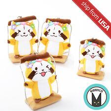 Japan Rascal the Raccoon Swing Plush Ball Chain Mascot Keychain Kawaii Cute Rare