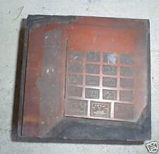 Antique Advertising Wood Metal Printer Block Cabinet