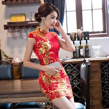 Cheongsam Wedding Bride Dress Chinese Women's Dress QiPao Evening Mini Dress