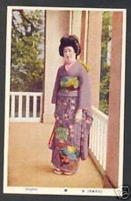 Geisha BEAUTY purple Kimono Costume Japan 20s