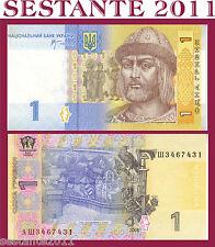 UKRAINE / UCRAINA     1 HRYVNIA 2006     P 116Aa     FDS / UNC