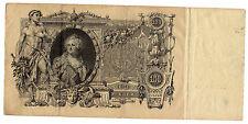 Russie RUSSIA IMPERIAL Billet 100 ROUBLEs 1910 P13 TSARS CATHERINE 2 BON ETAT
