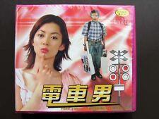 Japanese Drama DENSHA OTOKO VCD