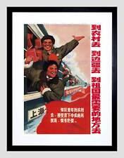 Propaganda comunismo Cina Mao libro rosso treno NERO INCORNICIATO ART PRINT b12x4423