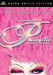 The Adventures of Priscilla Queen of the Desert (Extra Frills Edition) DVD, Hugo