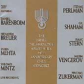 Israel Philharmonic Orchestra-60th Anniversay Gala Concert (CD, Jul-1997, 2 Disc