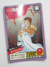 Anime Yu Yu Hakusho Super Battle Carddass No. 91 Regular Card Japan Bandai