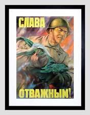 La propagande soviétique de la russie soldat vive le brave encadrée art imprimé B12X7683