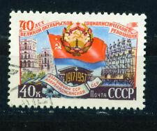 Russia Petroleum Oil Exploration in Soviet Baku Azerbaijan stamp 1957