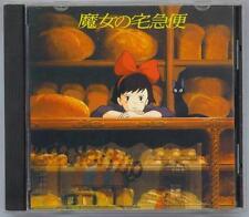 CHINESE CD - MADE IN JAPAN BY TOKUMA - 1996 JASRAC