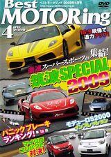 [DVD] Best MOTORing 4/2009 Nissan R35 GT-R Ferrari 430 360 Honda S2000 Japan