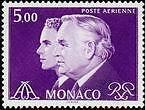 "MONACO AERIEN N°100 ""PRINCES RAINIER III ET ALBERT, 5 F"" NEUFxxTTB"