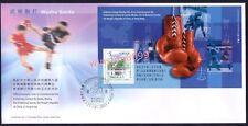 2001 China Hong Kong 9th National Games Definitive Stamp Sheetlet (No.4) FDC