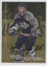 1999 Gold Autograph Autographed #140 Sergei Krivokrasov Nashville Predators Auto