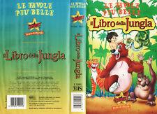 Le favole più belle. Il libro della jungla (1993) VHS