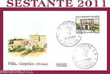 ITALIA FDC ROMA, VILLA CAMPOLIETO ERCOLANO 1981, ANNULLO MATERA, D9