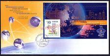 2000 China Hong Kong ITU Telecom Asia Definitive Stamp Sheetlet (No.2) FDC