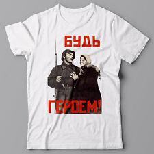 Funny T-shirt BE A HERO Soviet USSR propaganda poster WWII Russia KGB Stalin
