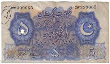 PAKISTAN 5 RUPEES P5A 1949 SUN MOON DOUBLE LETTER RARE BANK NOTE