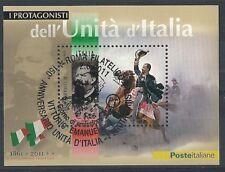 2011 ITALIA FOGLIETTO PROTAGONISTI V.E. II ANNULLO FDC