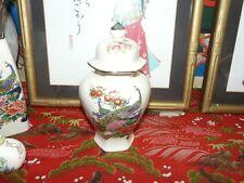 Lovely Imari Style Japanese Ginger Jar Peacock Design