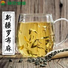 Herbal Tea Chinese Apocynum Venetum Tea Xinjiang中国食品花草茶 搭配配杜仲昆仑雪菊 野生罗布麻茶125g/tin