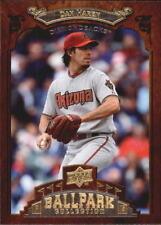 2008 Upper Deck Ballpark Collection Baseball Card Pick