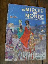Le Miroir du monde numéro spécial noël 1930