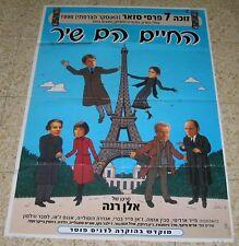 ON CONNAIT LA CHANSON Israeli Promo Movie Poster 1997