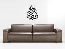 Islámica pegatinas de pared Vinilo Allahu Akbar Para Paredes, Espejo, Ventana, Vidrio, Puerta