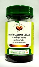 Vaidyaratnam Manibhadram Leham 250g A Fine Laxative In All Types Of Skin Disease
