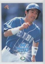 2000 BBM #295 Kazuya Harai Seibu Lions (NPB) Rookie Baseball Card