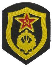 URSS Ecusson de bras Armée Soviétique GENIE