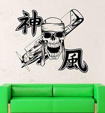 Wall Stickers Vinyl Decal Kamikaze Japan Pilot Japanese Decor (z2190)