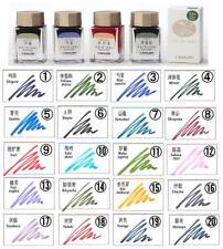 Sailor Fountain Pen Ink Bottle Shikiori 20ml