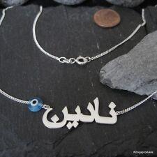 Arabische Namenskette in Silber mit Glücksauge, نظر, Nazar Glasauge, nazarlık