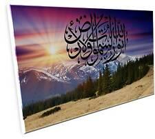 Islamic Calligraphy Canvas Art - Sunset Mountains Landscape!!! Surah Noor Quran!