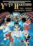 Yu Yu Hakusho: The Movie - Poltergeist Report (DVD, 2002)  English & Japanese