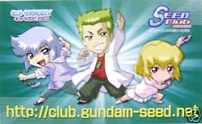 Gundam Seed Club promo card official anime