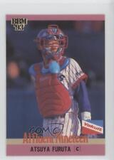 1993 BBM 447 Affluent Nineteen Atsuya Furuta Yakult Swallows (NPB) Baseball Card
