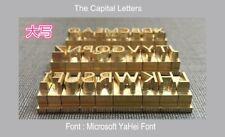 Custom brass alphabet letter   font stamp leather craft seal tool Heat Embosser