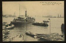 Japan KOBE Hyogo Port Ships PPC