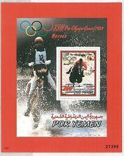 STAMPS: YEMEN PDR - 1983 HORSES OLYMPICS - MICHEL 10