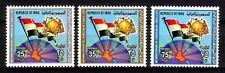 IRAQ 1979  Anniversary Of Iraq's Admission To The UPU Scott No. 922- 924 MNH