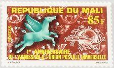 MALI 1962 50 35 UPU Manument Bern Pegasus 1st Ann Admission to UPU Pferd MNH