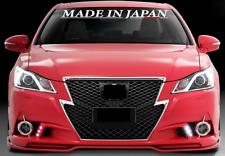 Made In Japan Windshield Decal Car Sticker Banner Graphic Jdm Sun Visor Kanji
