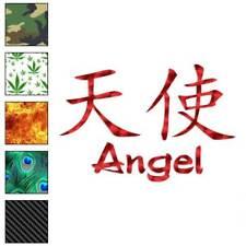 Angel Chinese Symbols Decal Sticker Choose Pattern + Size #2571