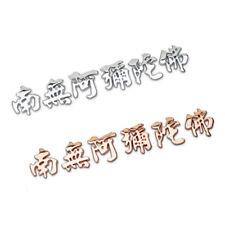 Namo Amita Buddha 100% 3D Metal Car Auto Badge Emblem Sticker Buddhism Blessing