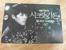 SECRET GARDEN KOREA TV DRAMA OST [ORIGINAL POSTER]